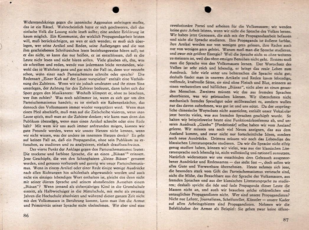 KABML_1970_Organisationsfrage2_046