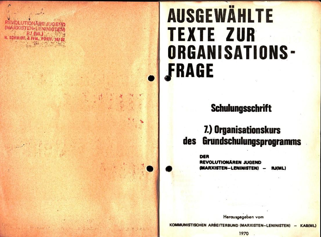 KABML_1970_Organisationsfrage_002