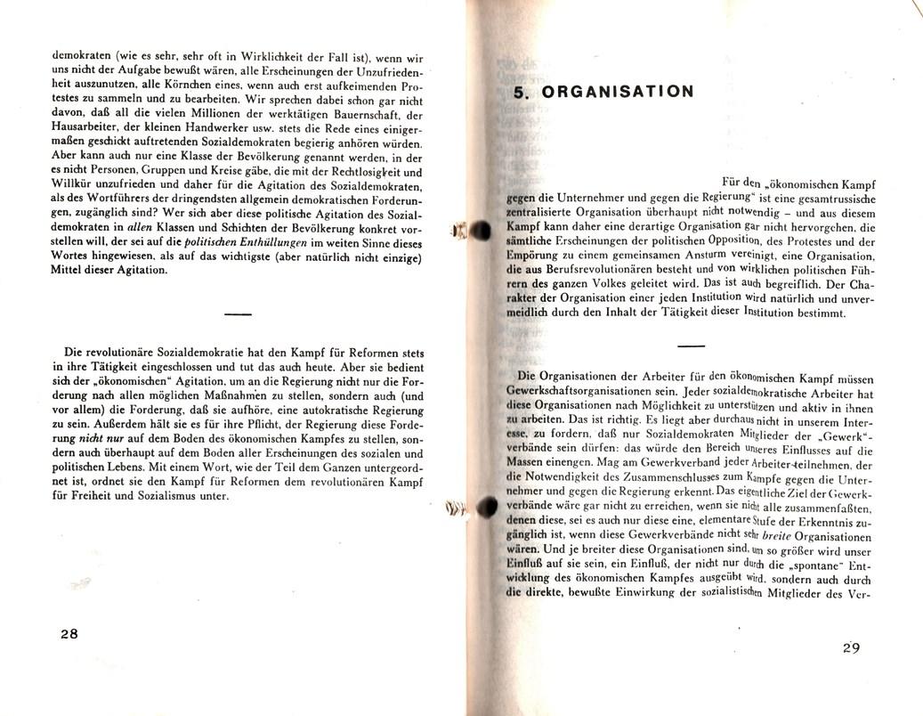 KABML_1970_Organisationsfrage_017