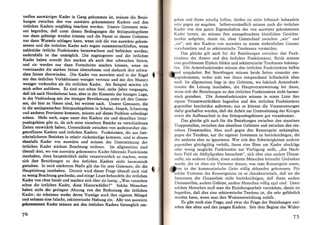 KABML_1970_Organisationsfrage_040