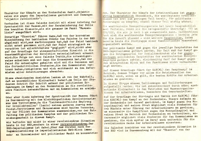 KSGML_1972_2_LDT_04