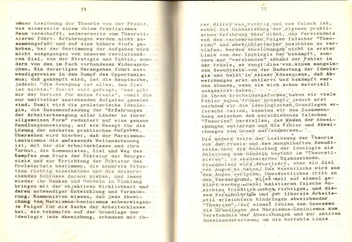 KSGML_1972_2_LDT_19