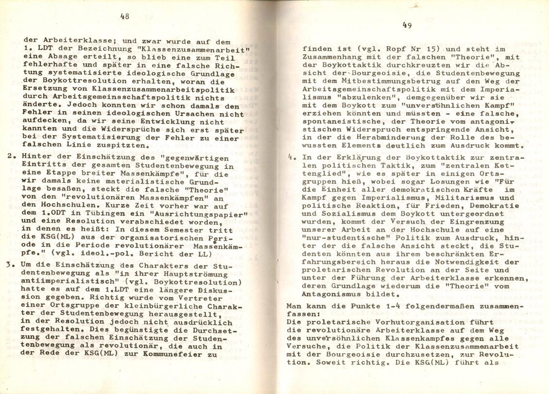 KSGML_1972_2_LDT_26