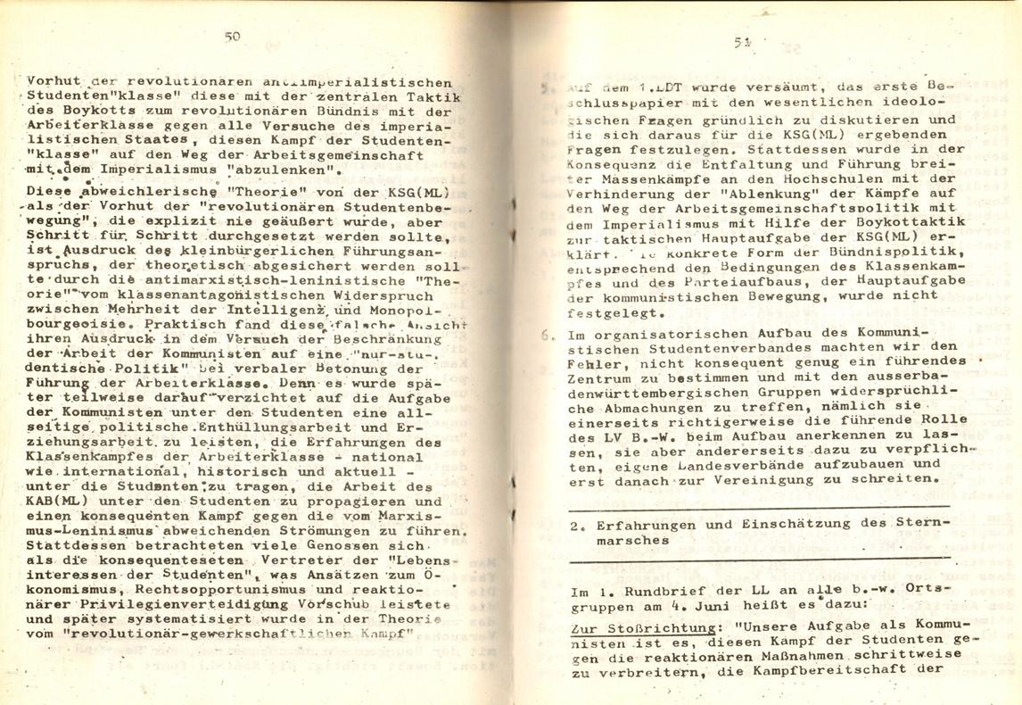 KSGML_1972_2_LDT_27