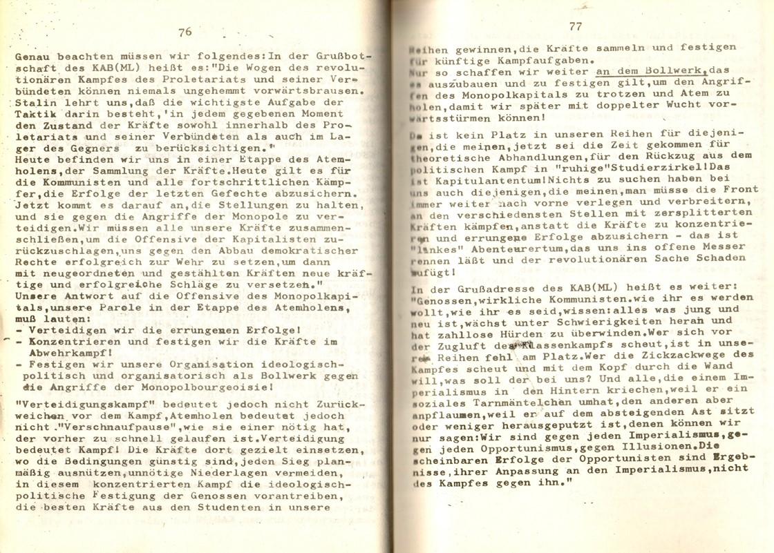 KSGML_1972_2_LDT_40