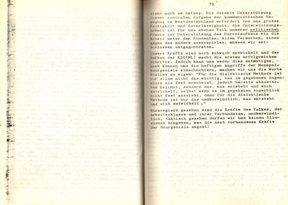 KSGML_1972_2_LDT_41