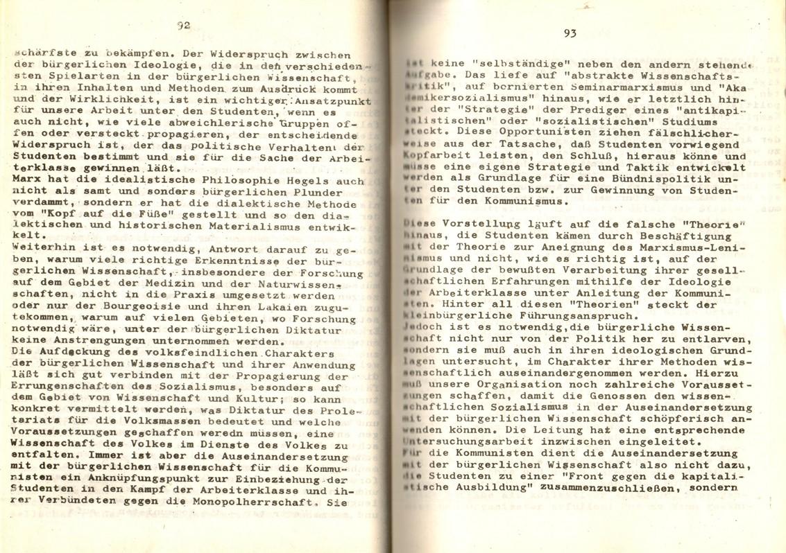 KSGML_1972_2_LDT_48