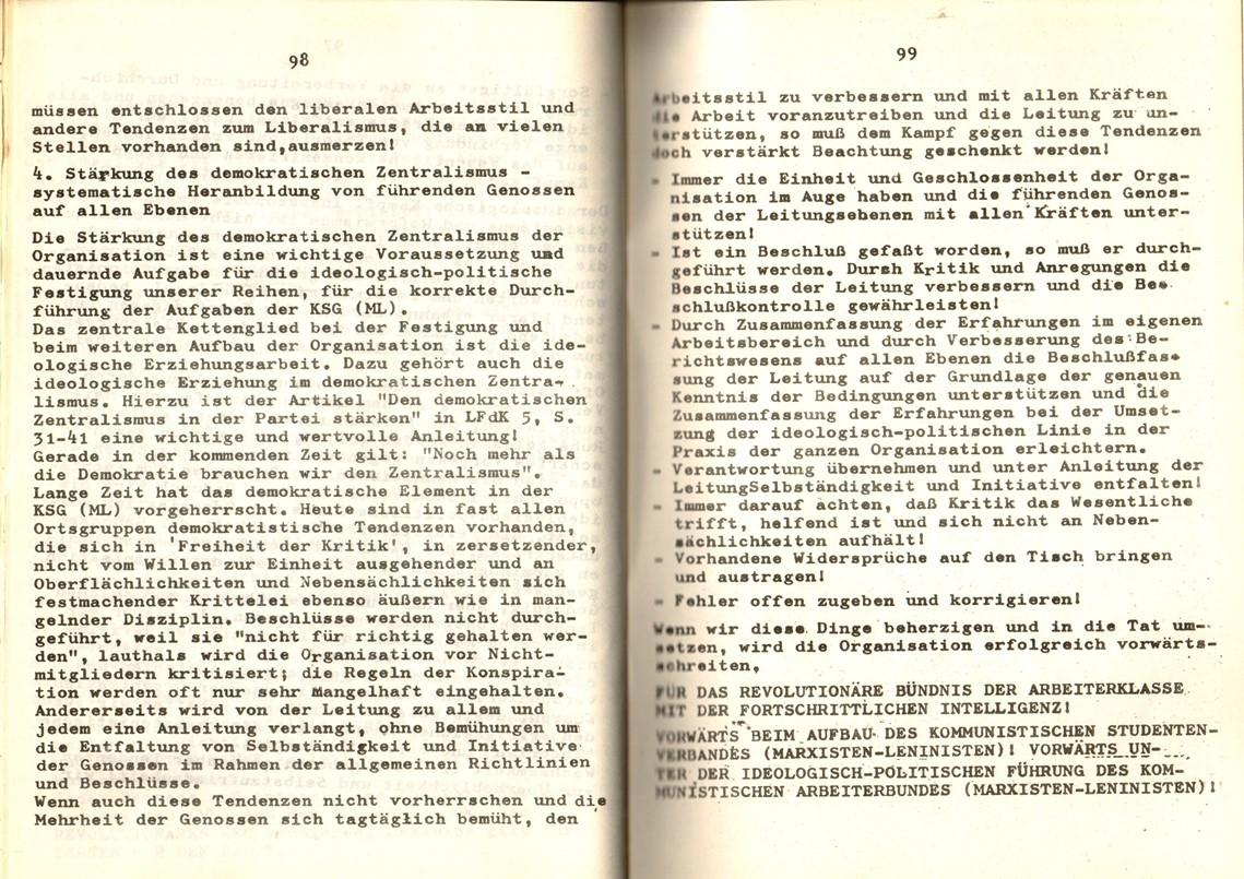 KSGML_1972_2_LDT_51