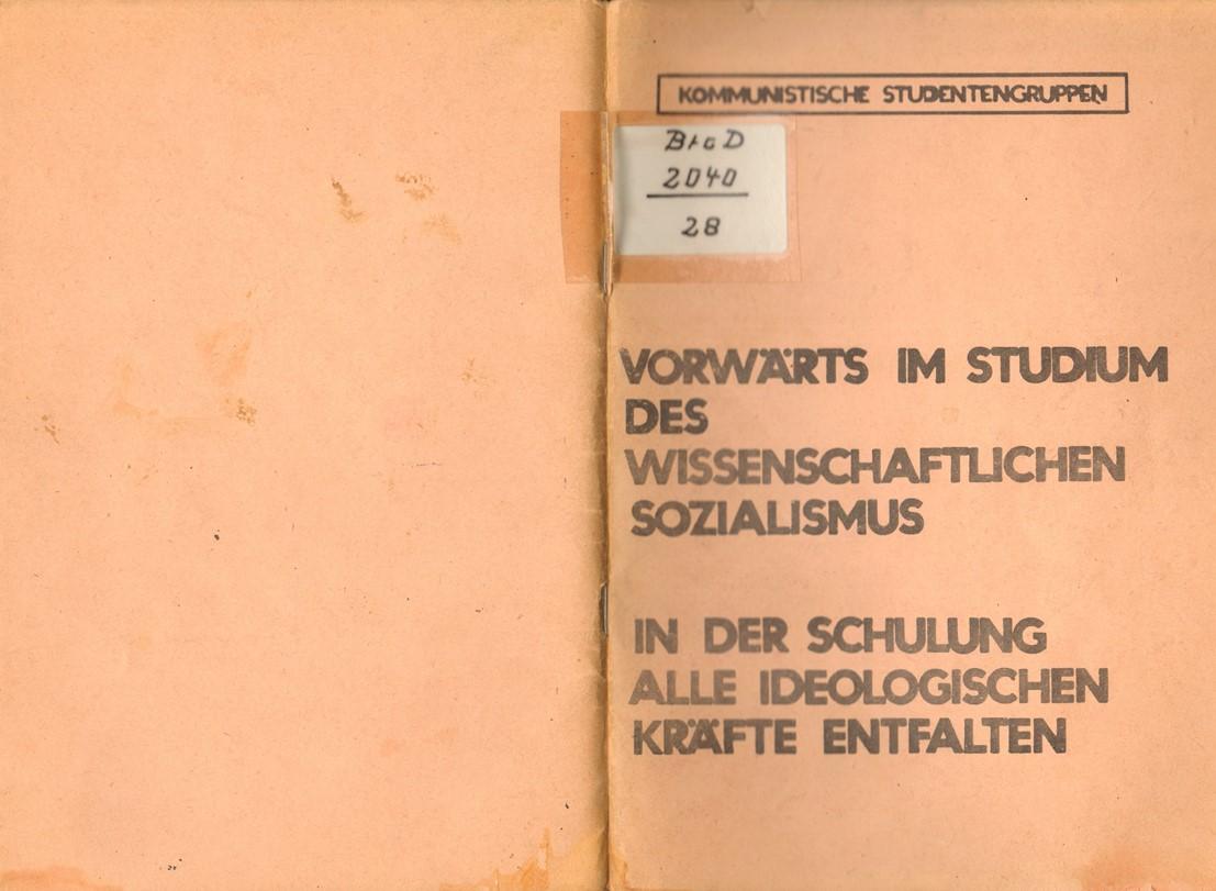 KSG_1973_Schulungsaufruf_01