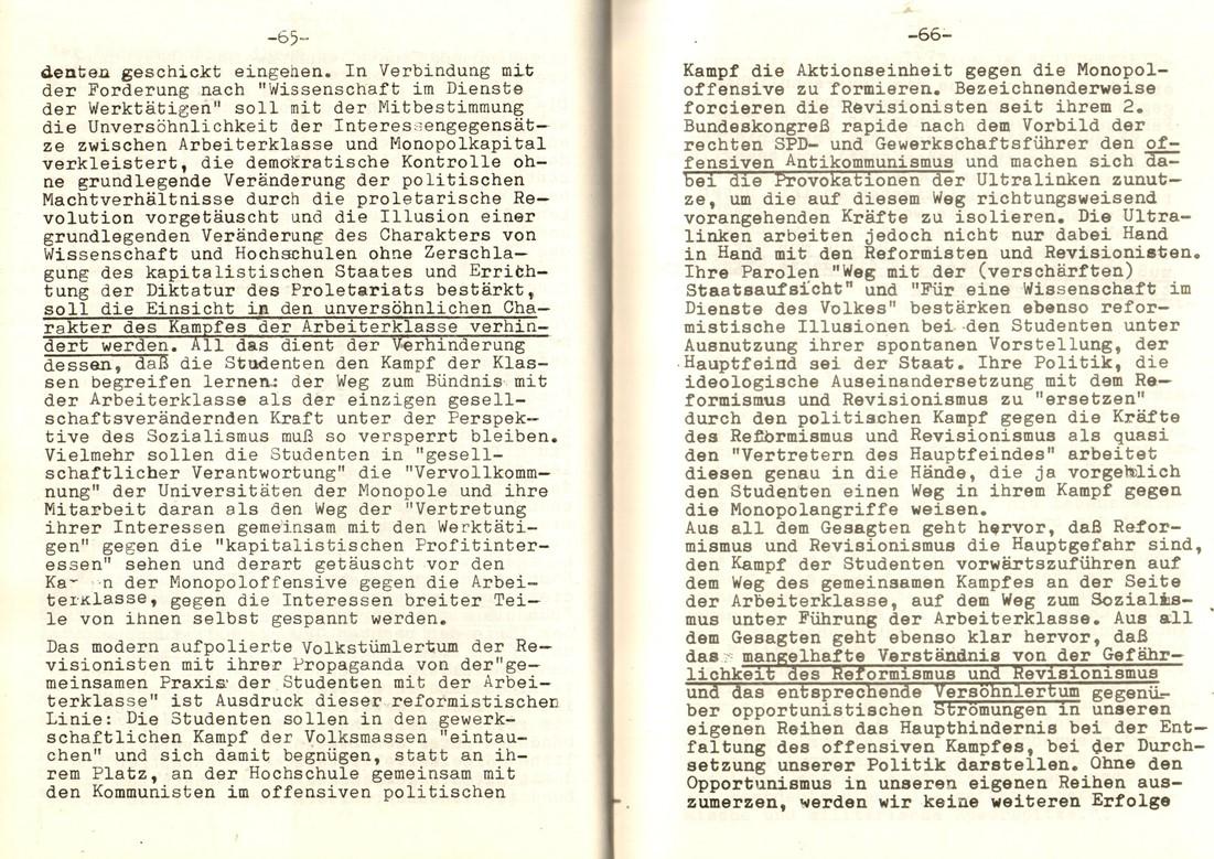 KSG_1973_1_ZDT_33