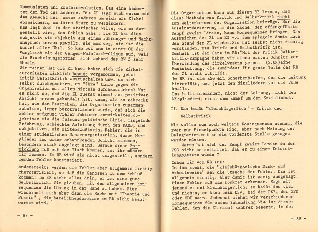 KSG_1975_2_ZDT_47