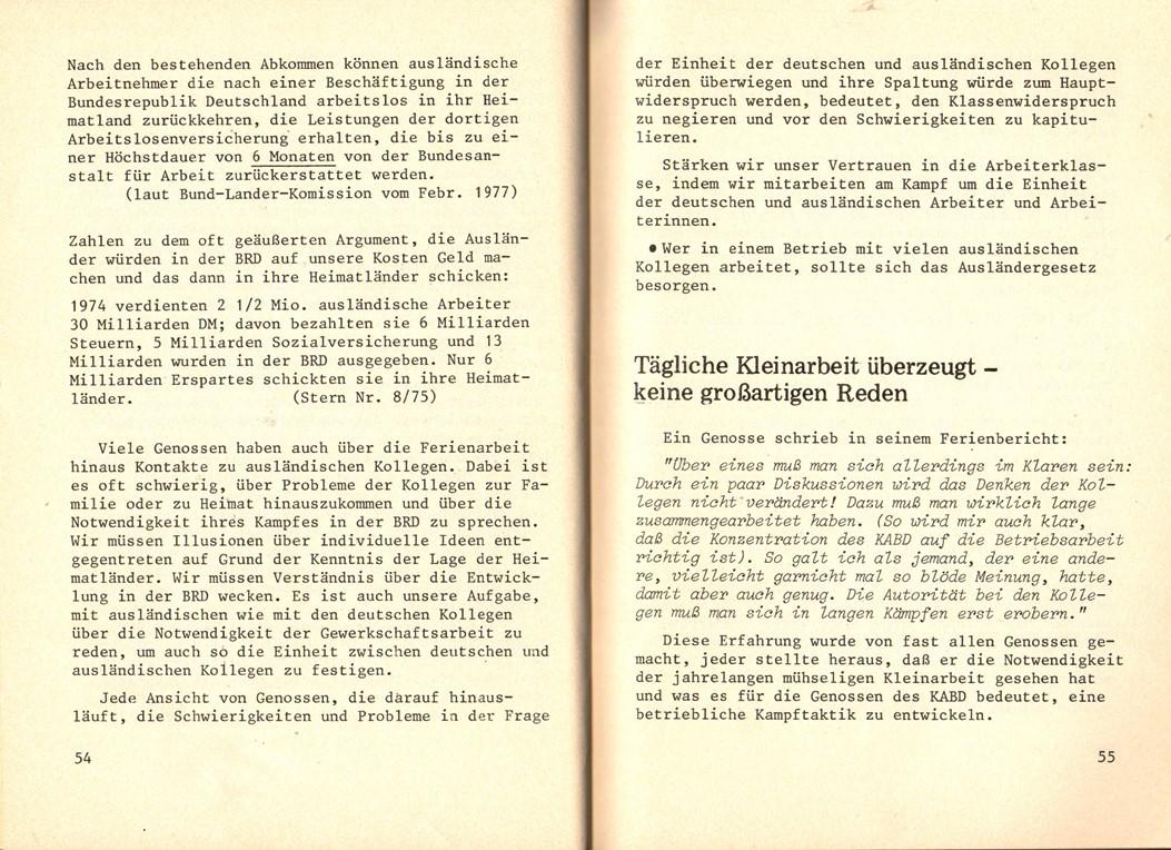 KSG_1978_Ferienarbeit_19