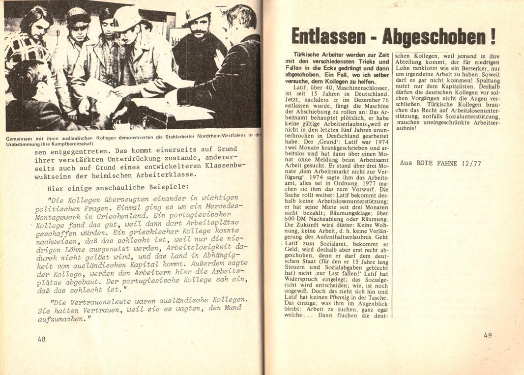 KSG_1978_Ferienarbeit_22