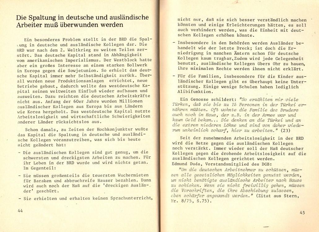 KSG_1978_Ferienarbeit_24