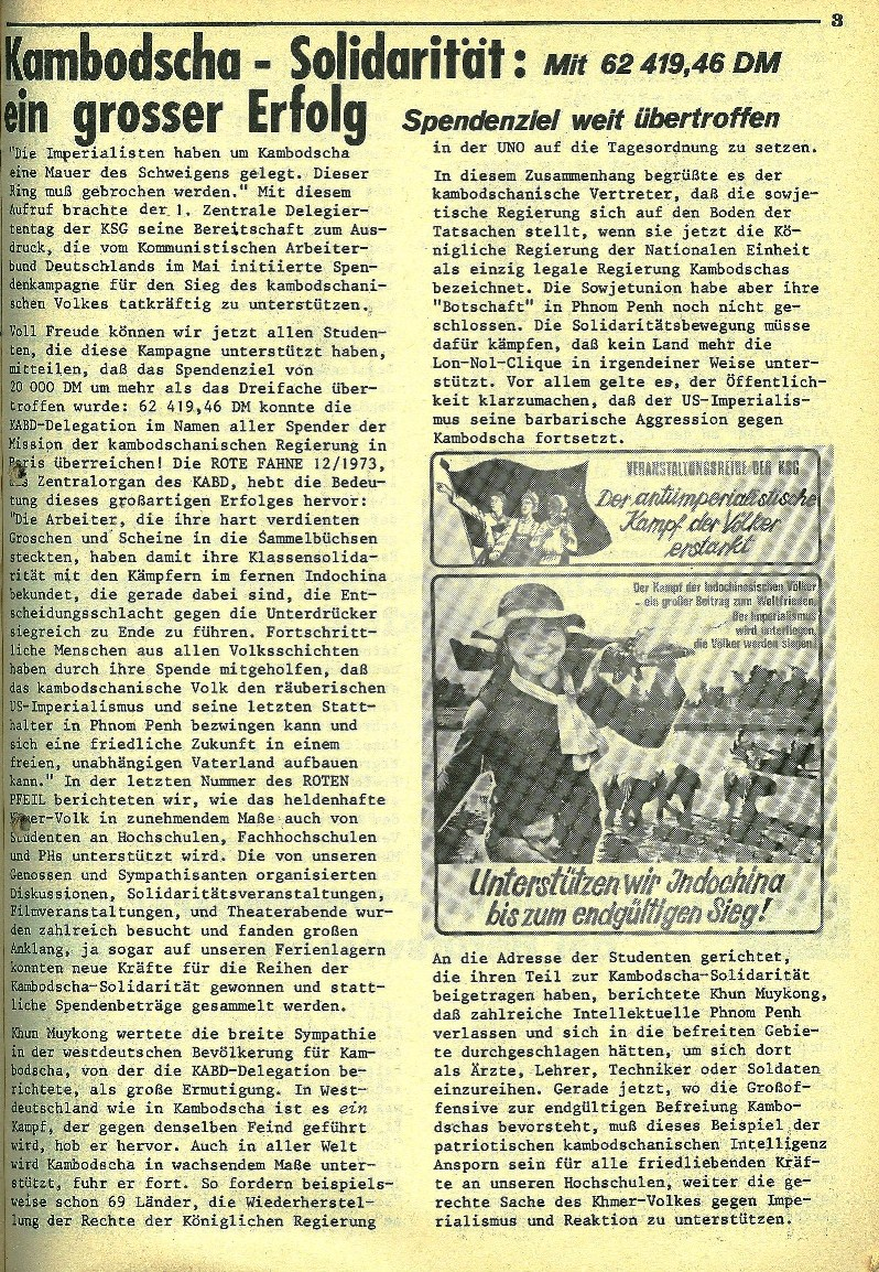 Roter_Pfeil_1974_003