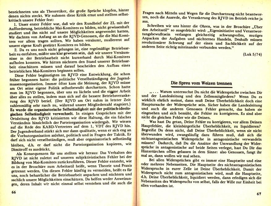 KABD_Luk_1973_1975_Auswahl_036