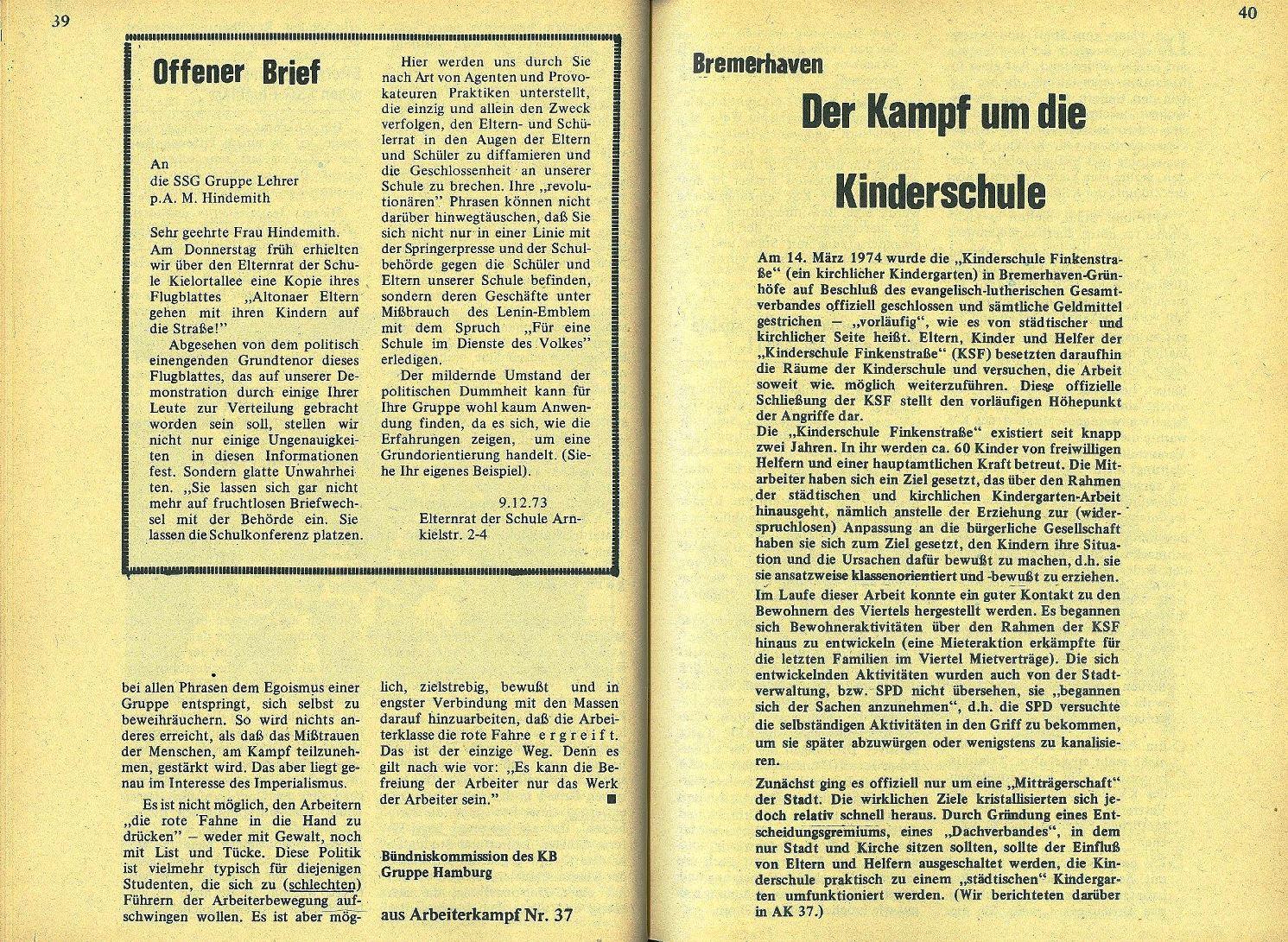 KB_Schulkampf022