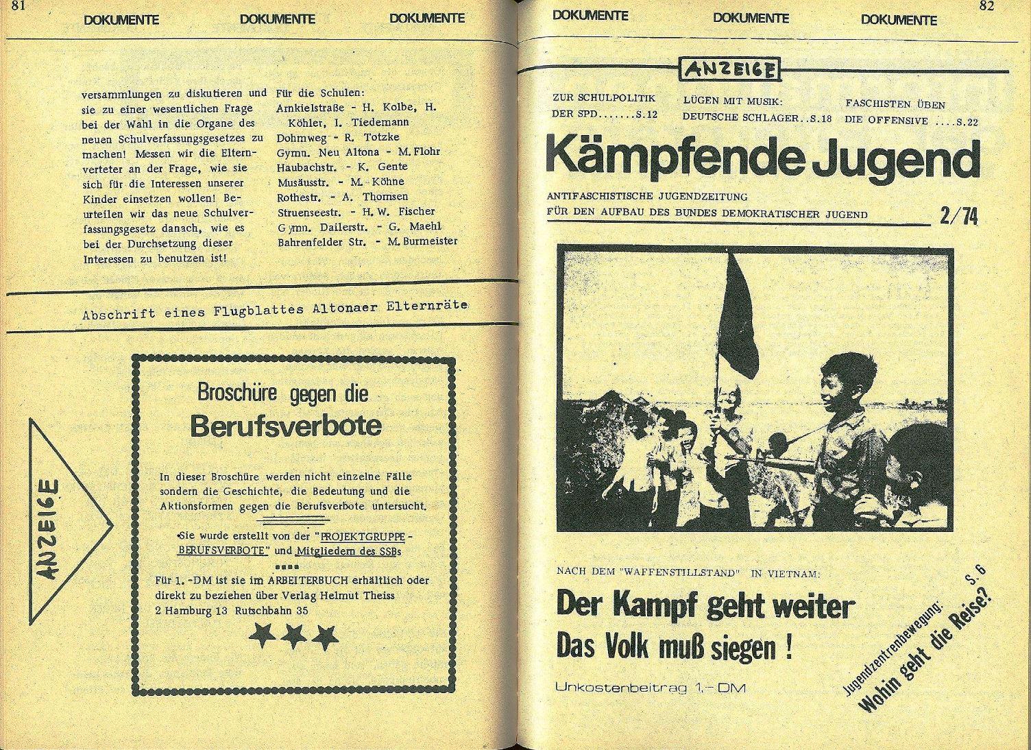 KB_Schulkampf043