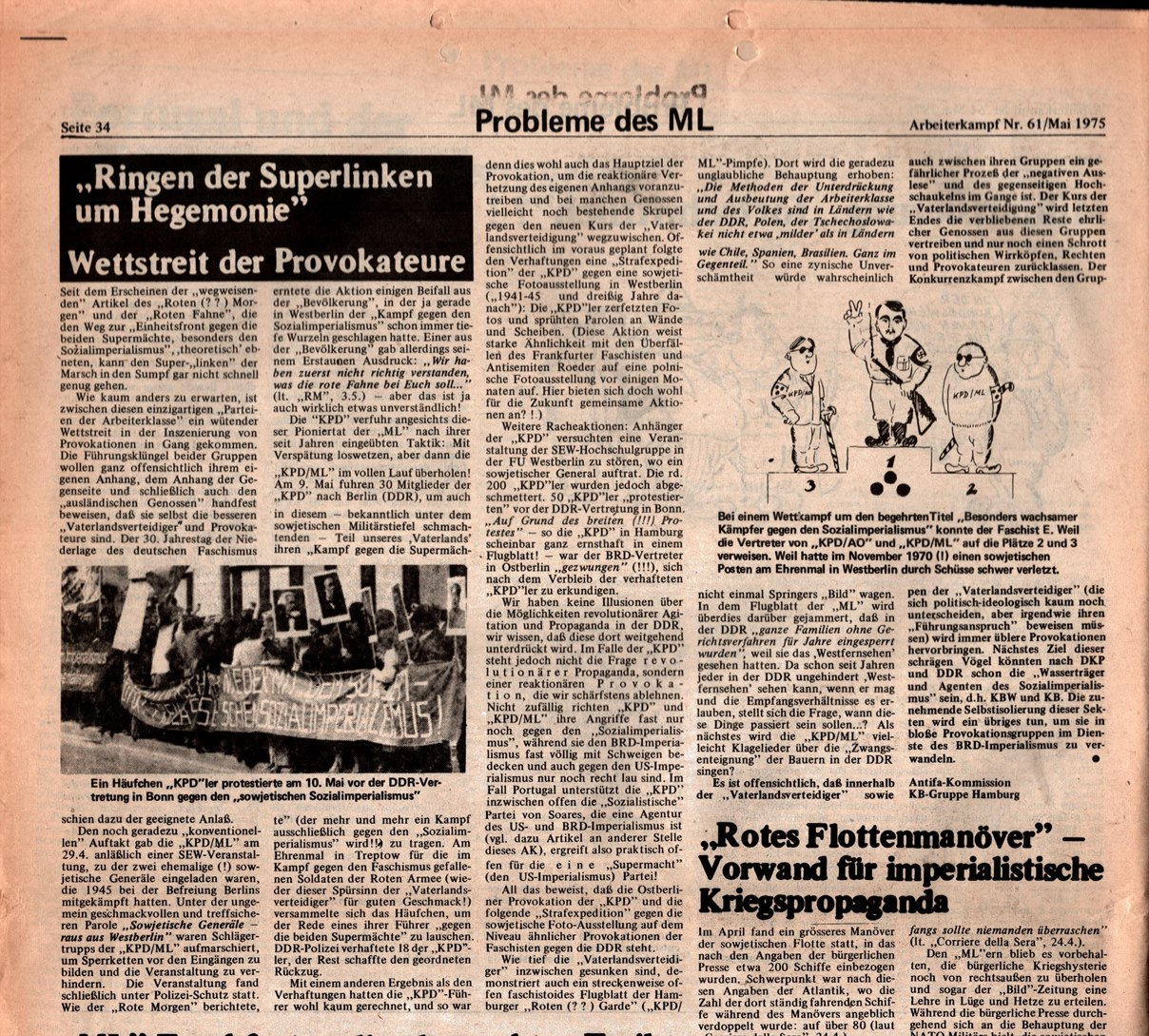 KB_AK_1975_61_067
