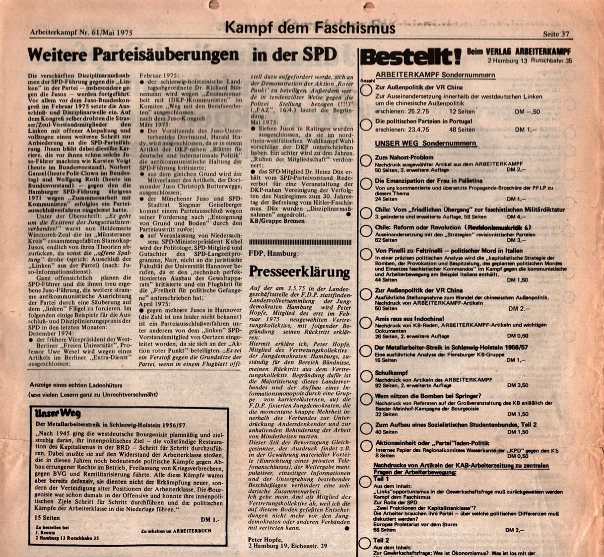KB_AK_1975_61_073
