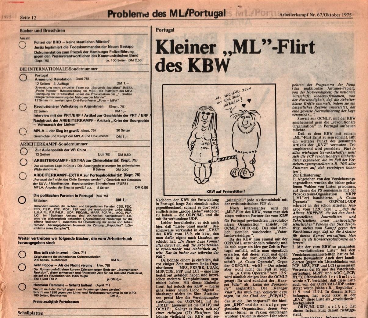 KB_AK_1975_67_023
