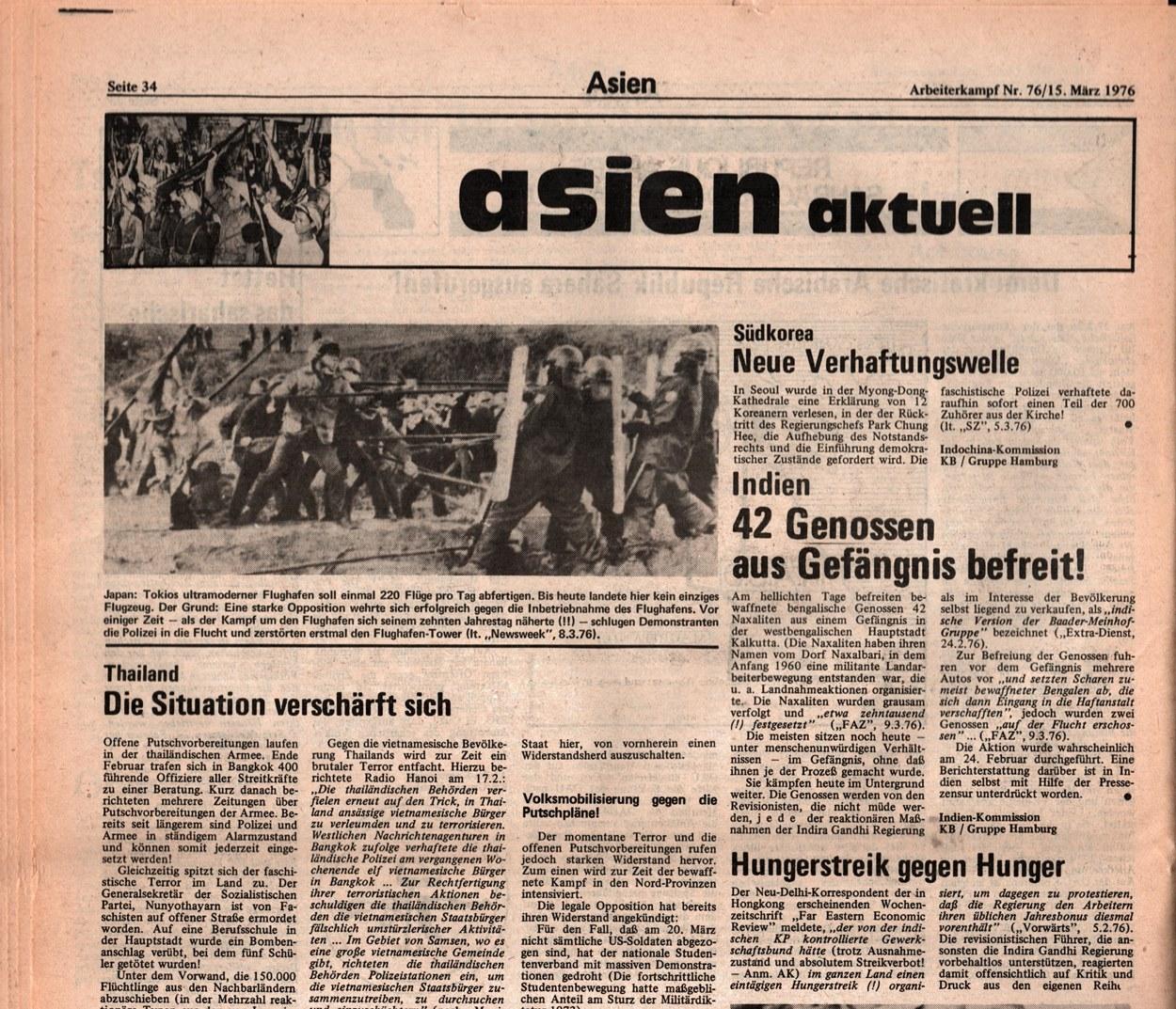 KB_AK_1976_076_067