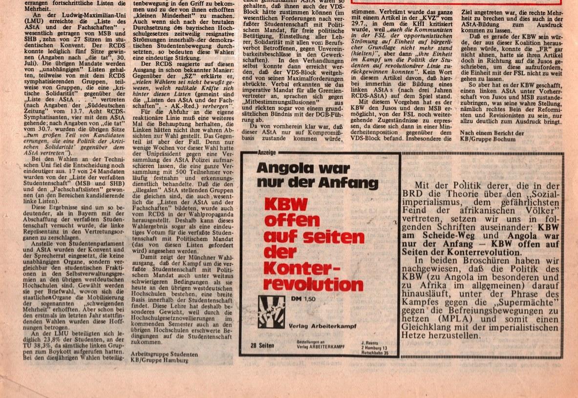 KB_AK_1976_086_032