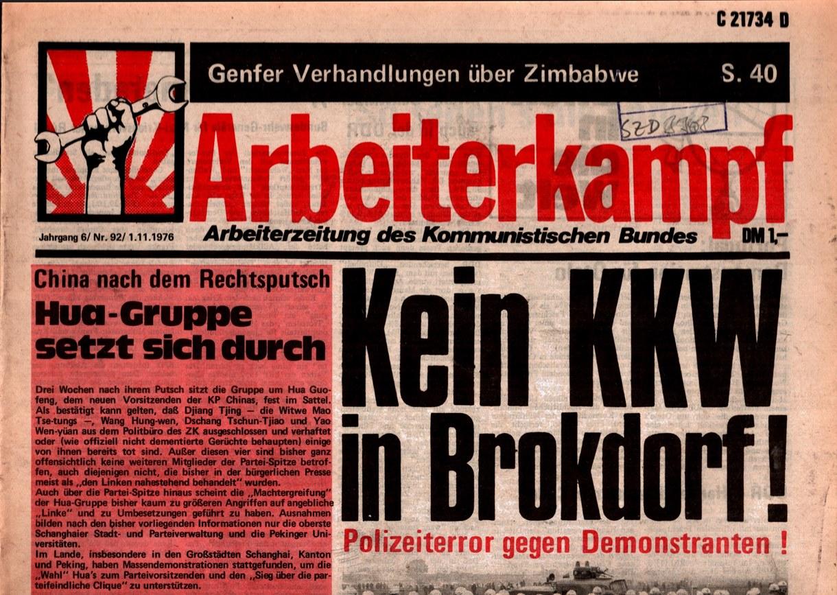 KB_AK_1976_092_001