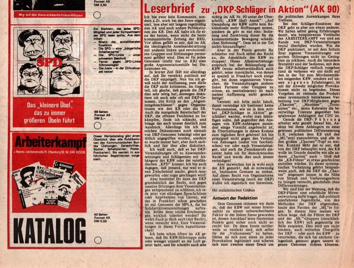 KB_AK_1976_092_104