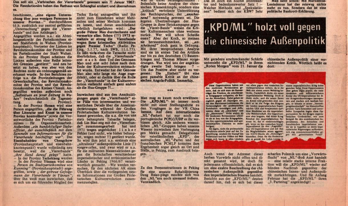 KB_AK_1977_097_050