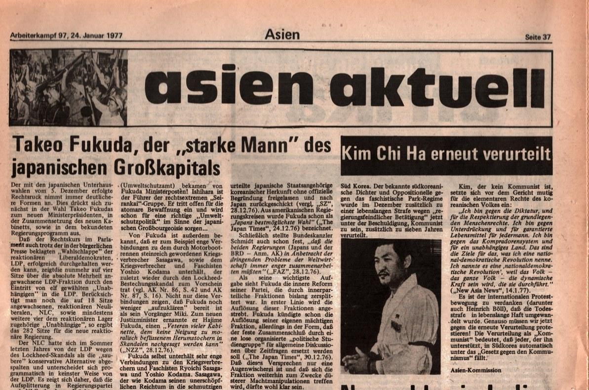 KB_AK_1977_097_073