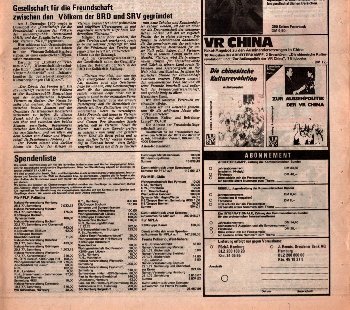 KB_AK_1977_098_094