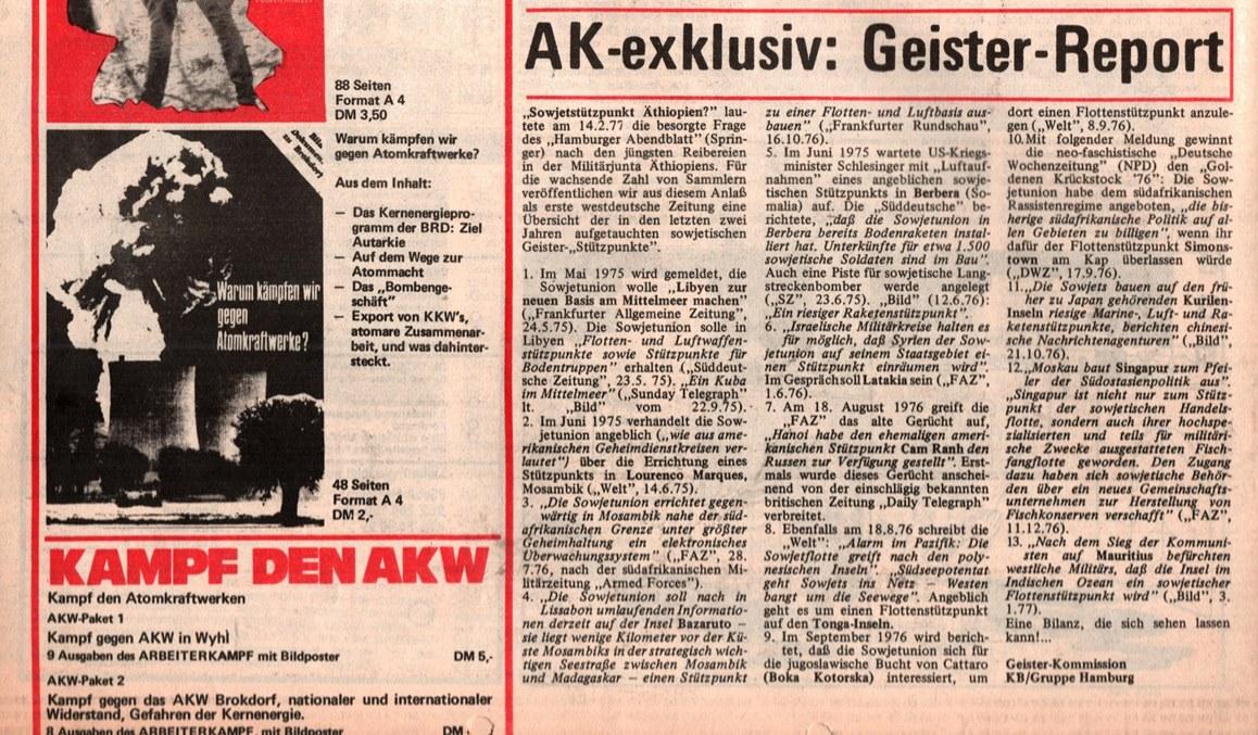 KB_AK_1977_099_088