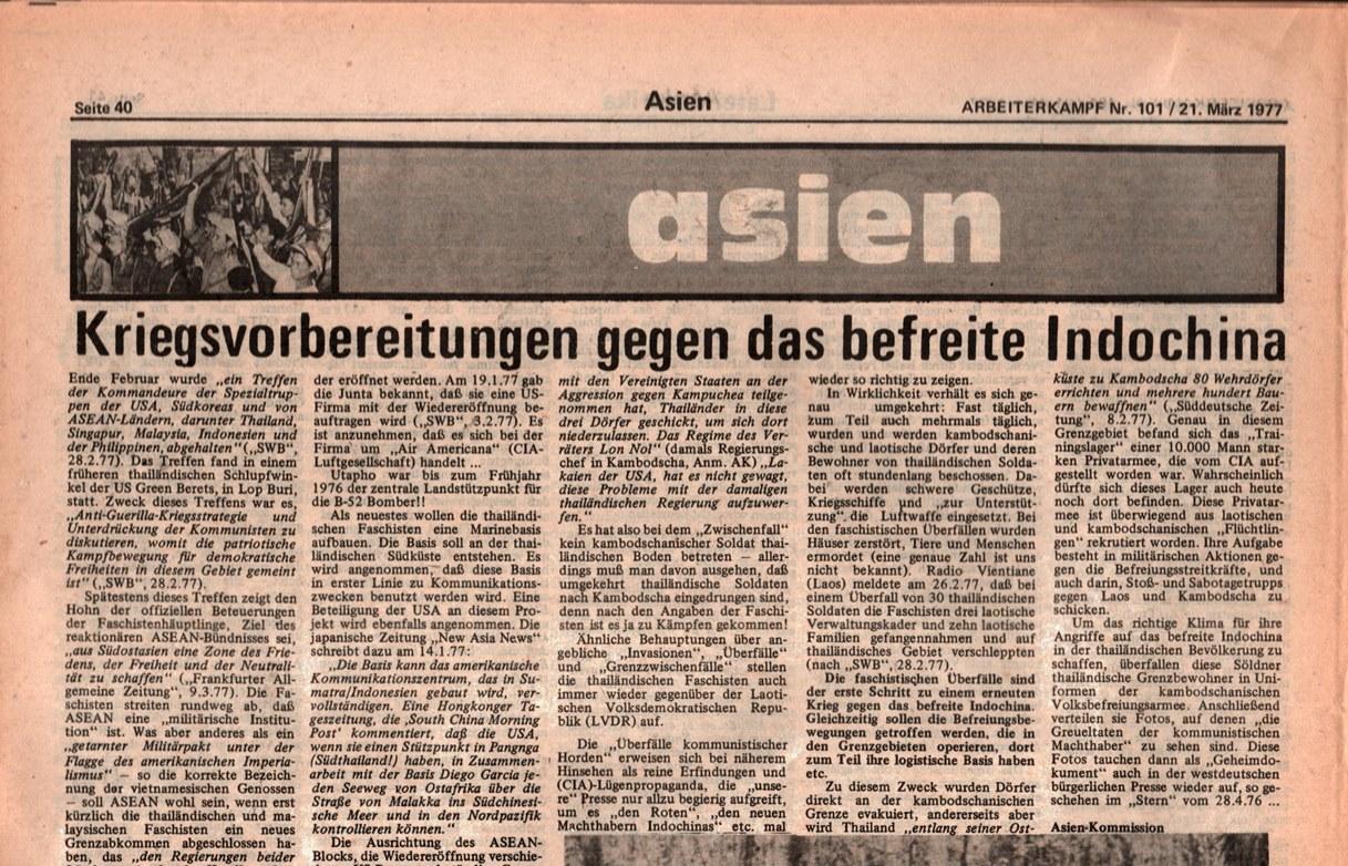 KB_AK_1977_101_079