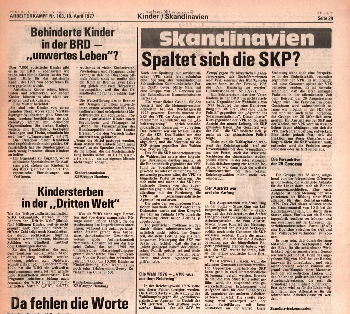 KB_AK_1977_103_057