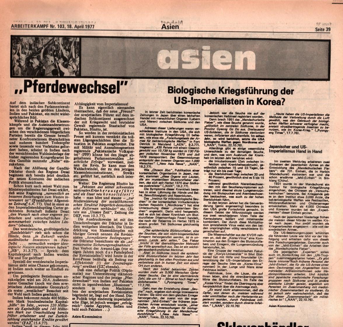 KB_AK_1977_103_077