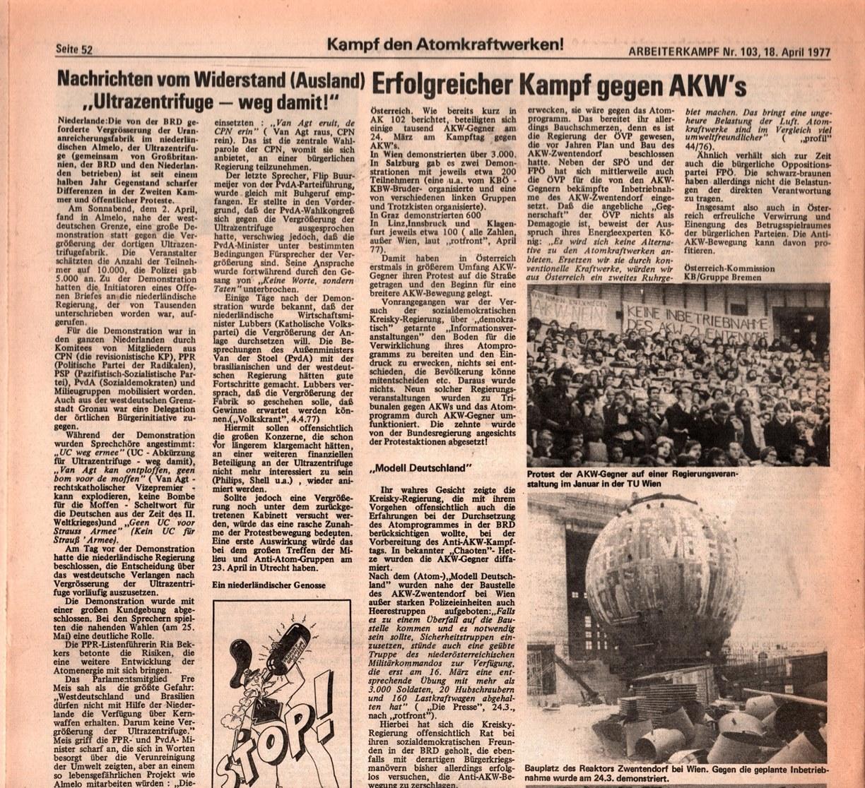 KB_AK_1977_103_103