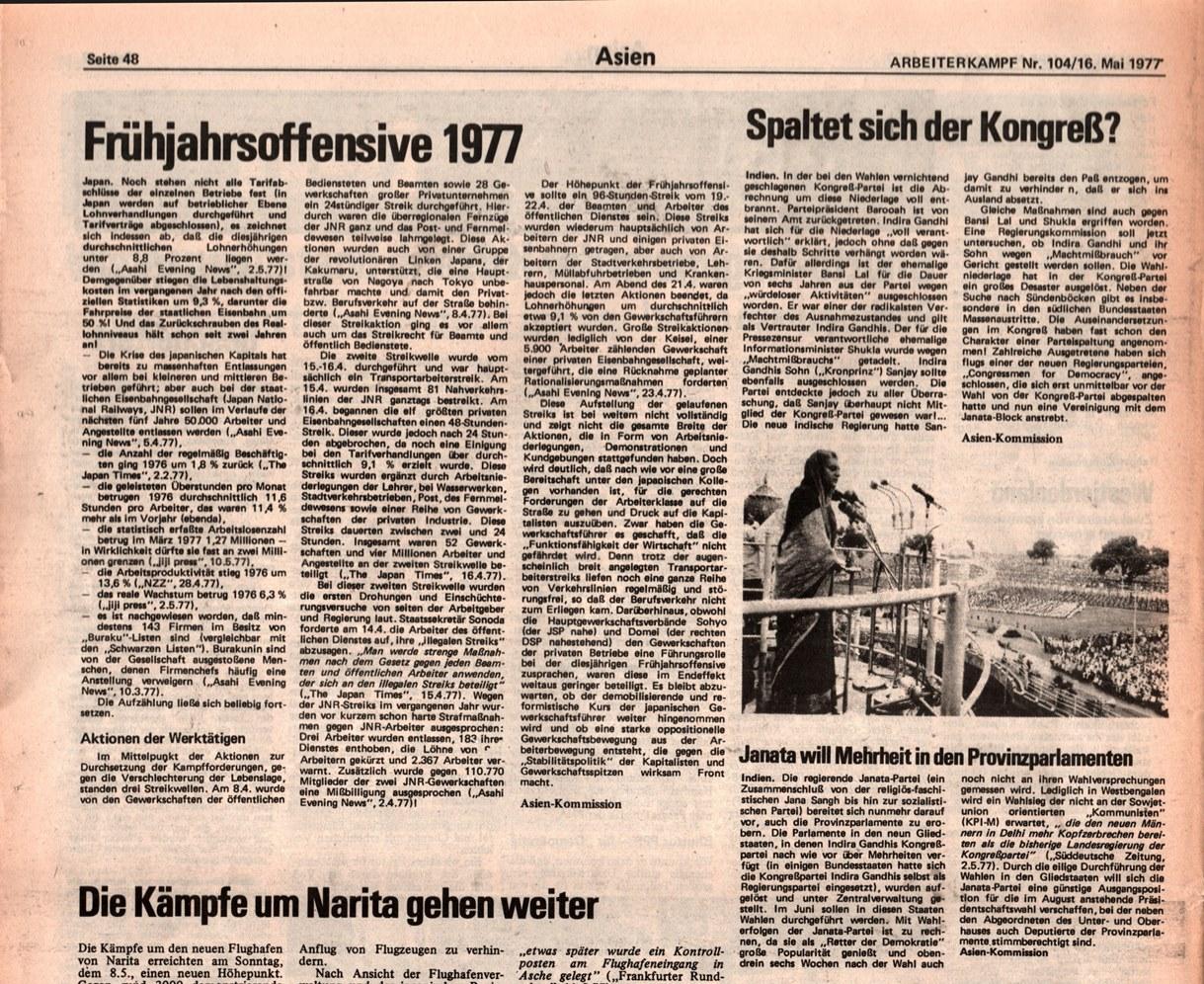KB_AK_1977_104_095