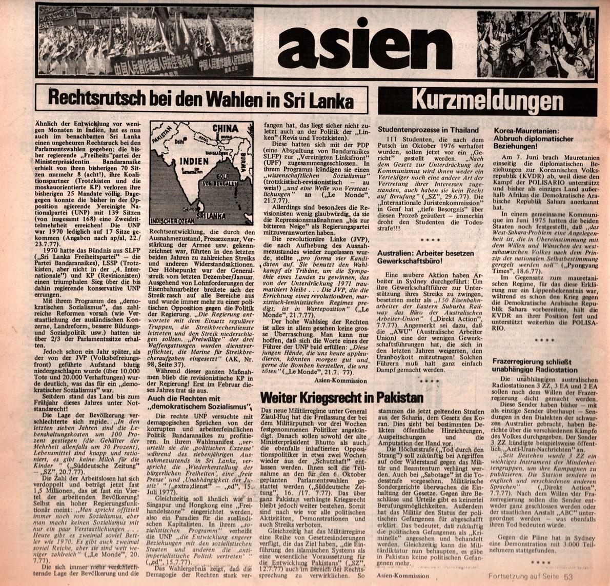 KB_AK_1977_109_104