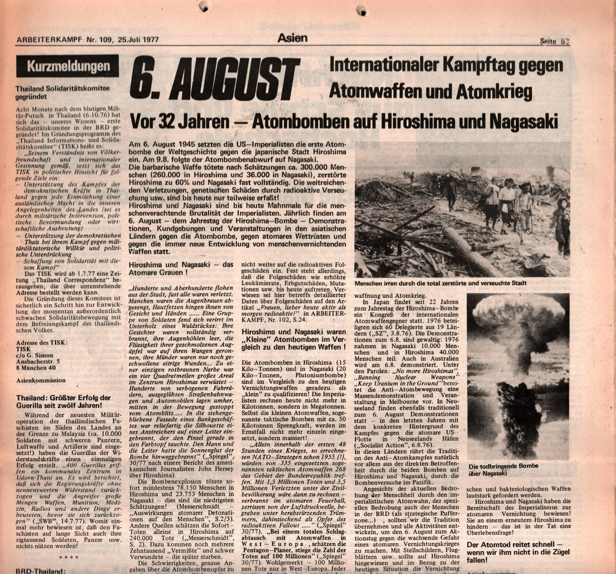 KB_AK_1977_109_105