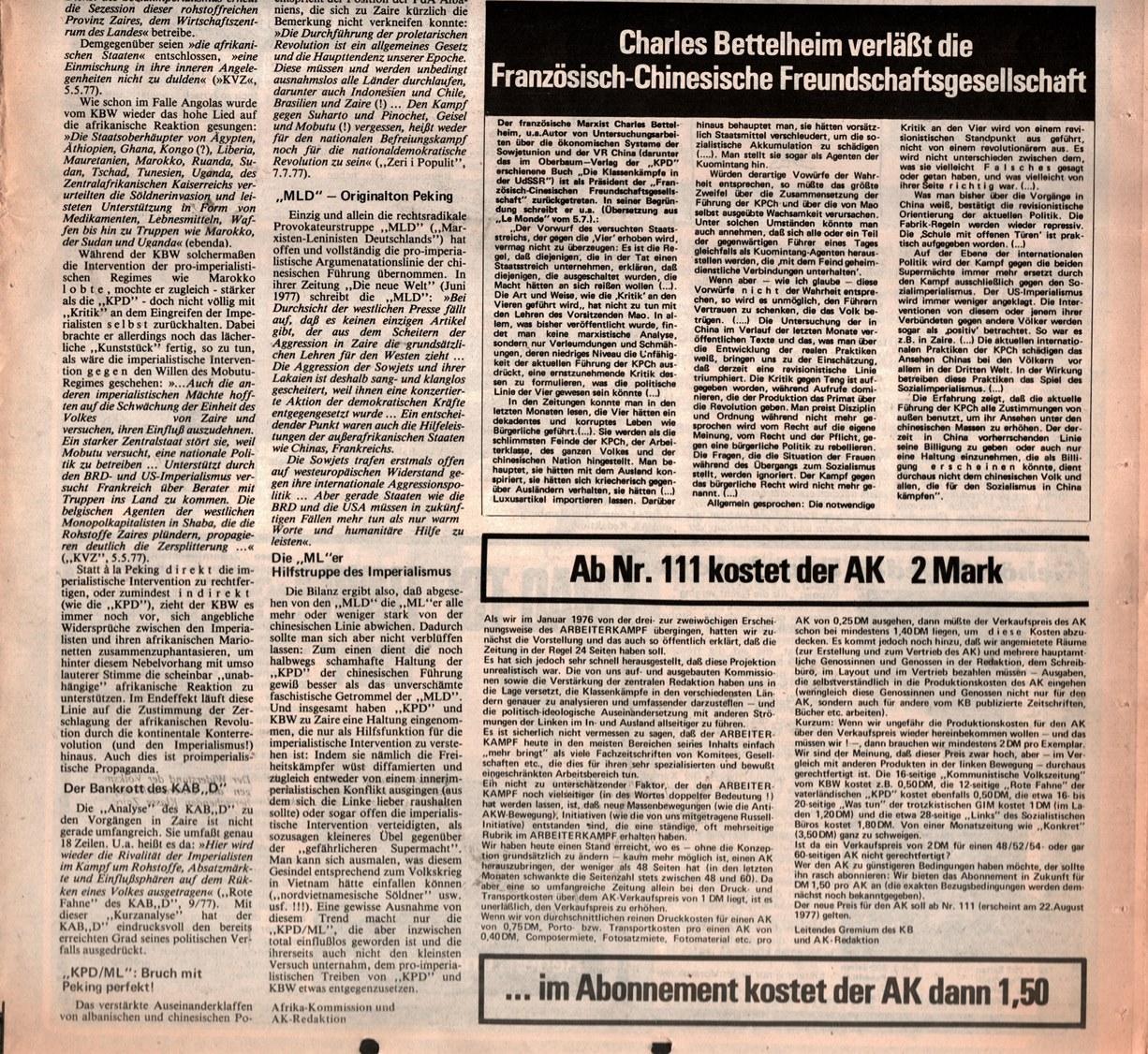 KB_AK_1977_109_122