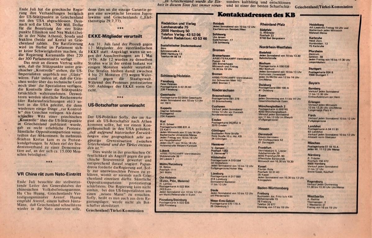 KB_AK_1977_110_060