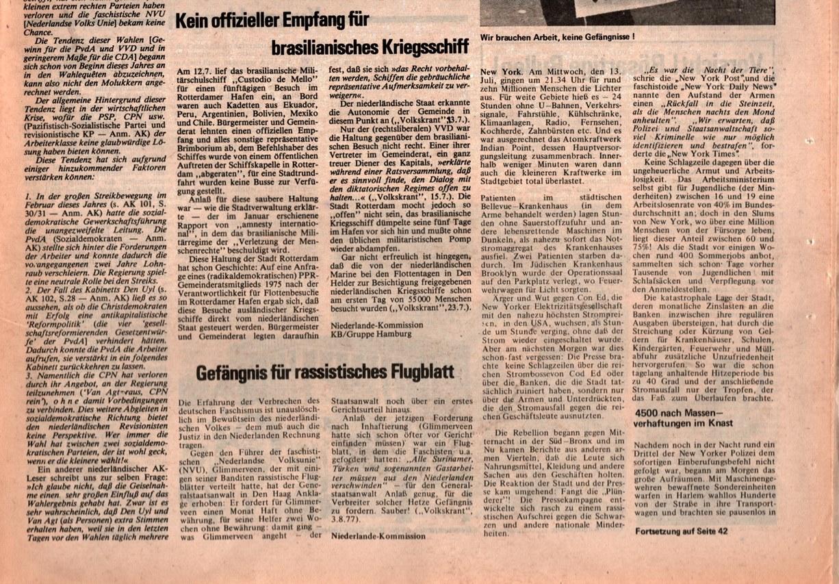 KB_AK_1977_110_082