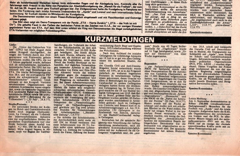 KB_AK_1977_112_076a