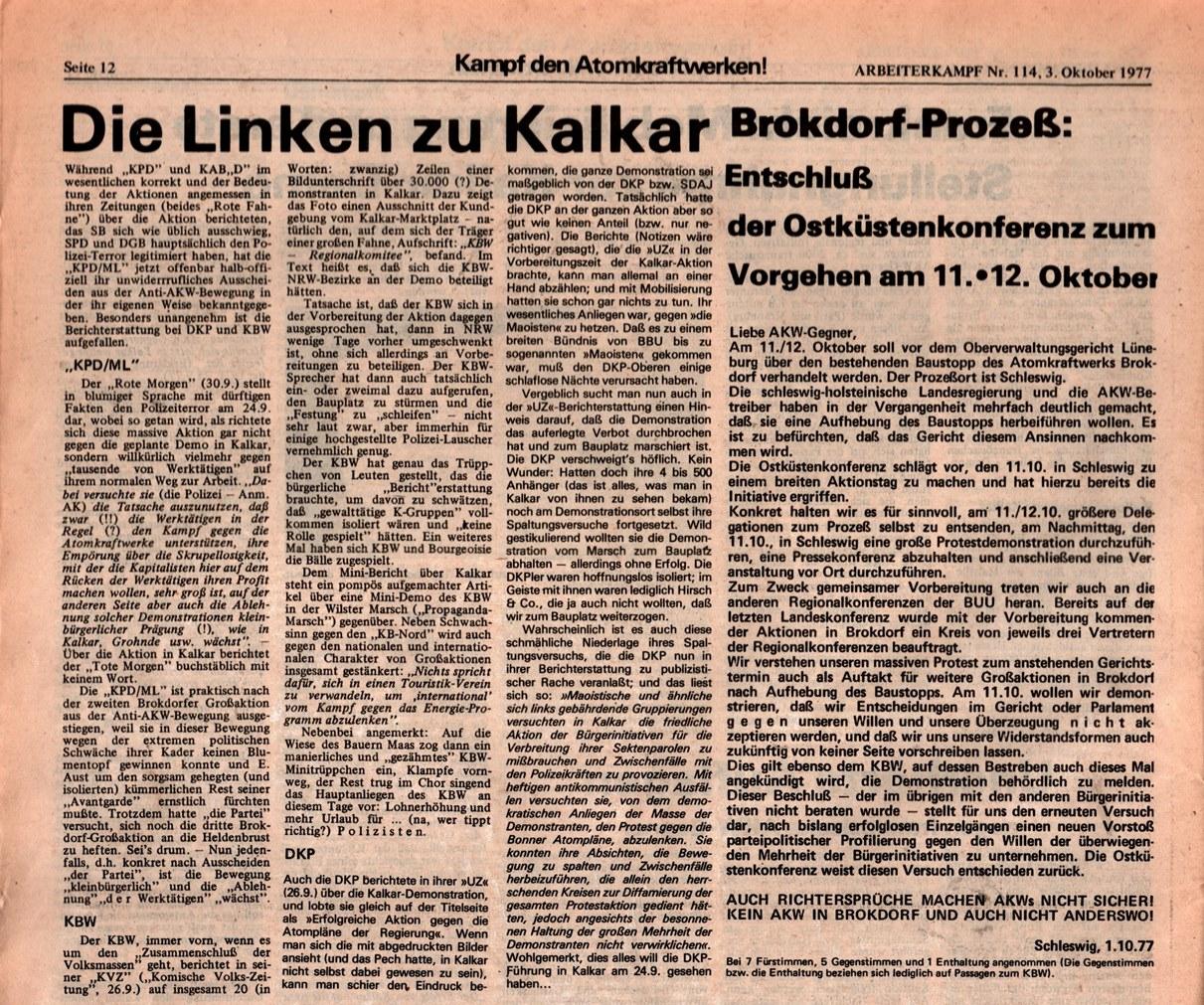 KB_AK_1977_114_023