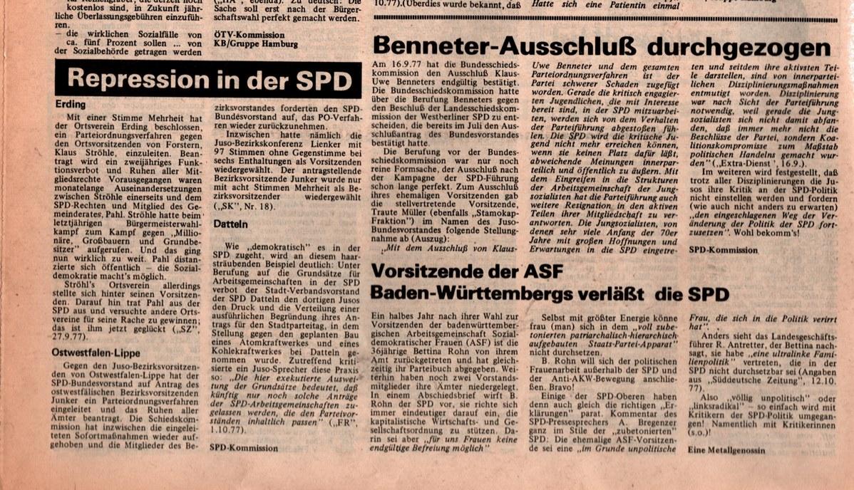 KB_AK_1977_115_024