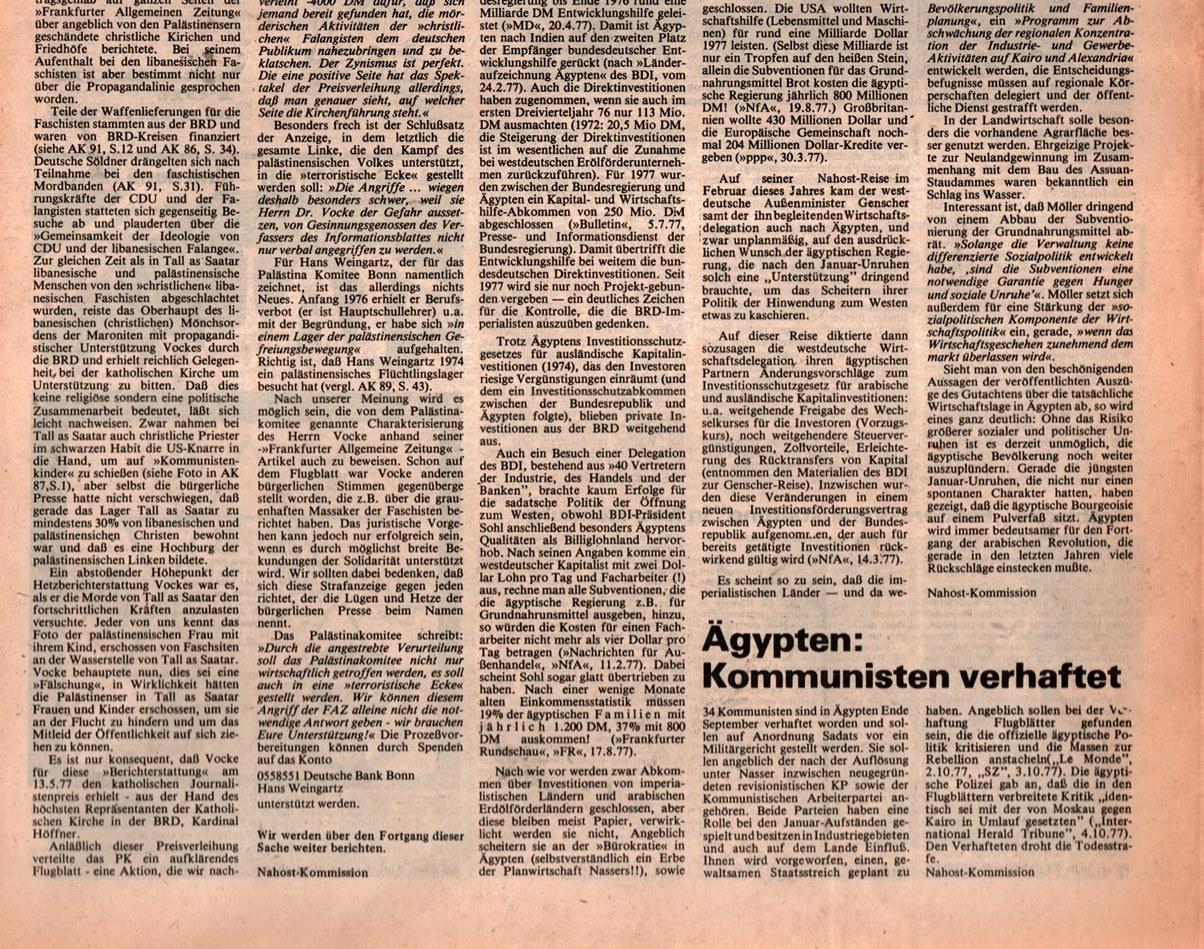 KB_AK_1977_115_110
