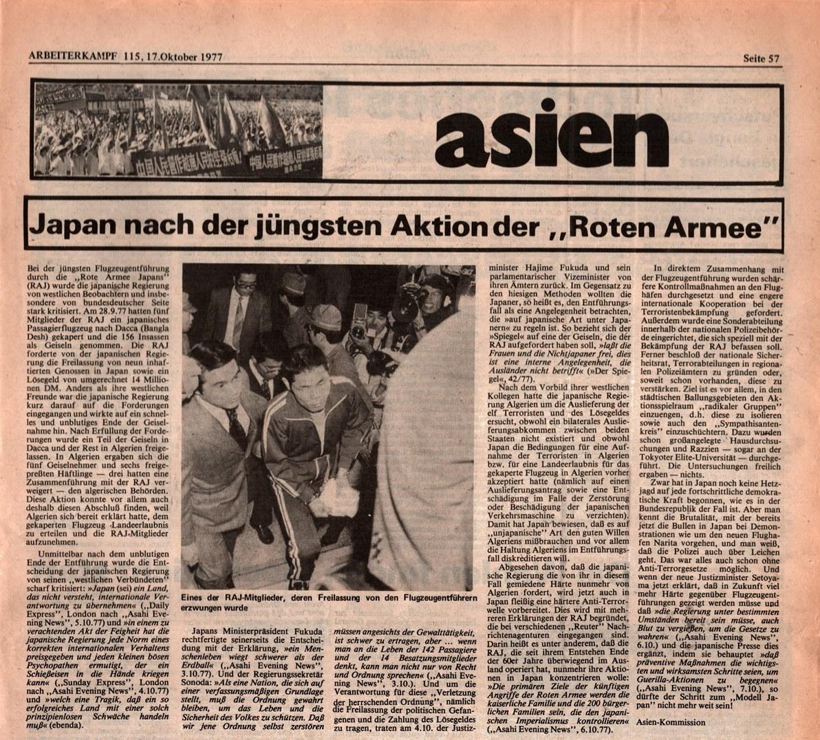 KB_AK_1977_115_113