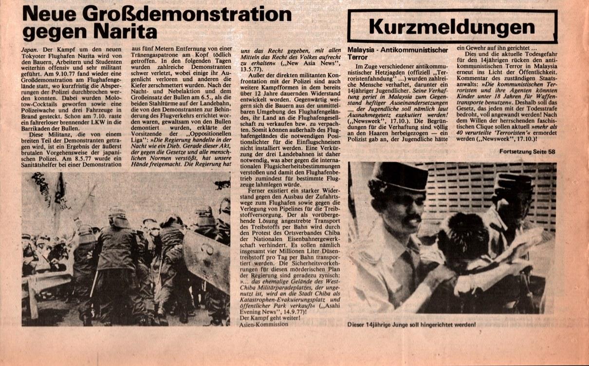 KB_AK_1977_115_114