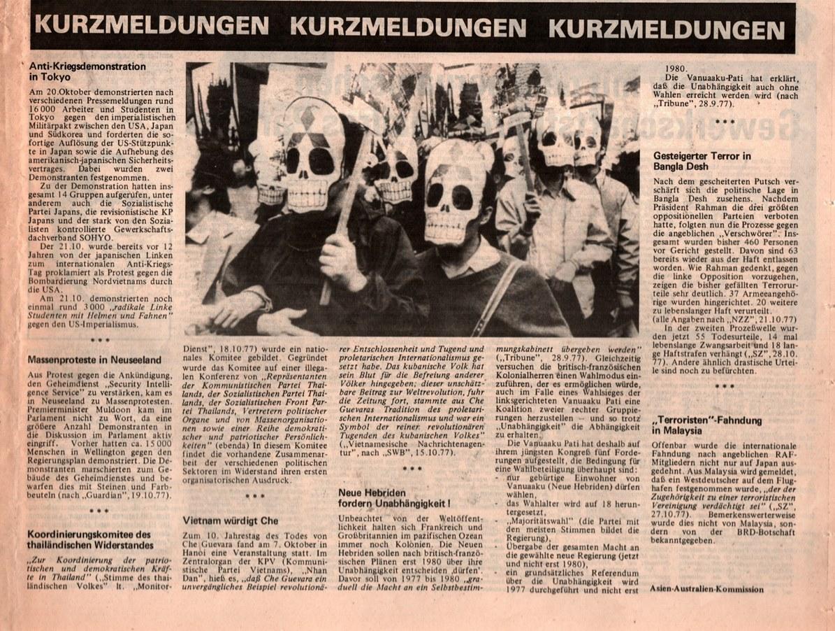 KB_AK_1977_116_086